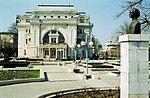 Focşani Teatrul, march 2001.jpg
