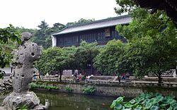 Hangzhou Wenlan Pavilion 20161002.jpg
