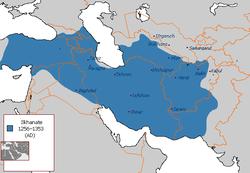 伊儿汗国最大势力范围(1265年)