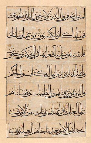 Large Koran.jpg