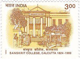 Sanskrit College 1999 stamp of India.jpg