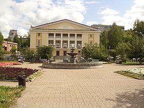 Novouralsk