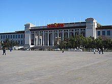 Beijing (November 2016) - 236.jpg
