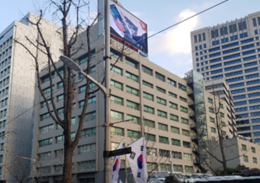 중앙일보.png