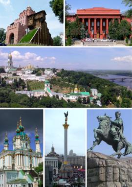 自左上:黄金之门、基辅大学红楼、基辅洞窟修道院、圣安德烈教堂、独立广场上的比列吉尼亚纪念柱,以及博格丹·赫梅利尼茨基的雕塑