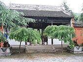 Taijidong6.jpg
