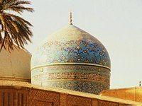 Tomb of Abdul Qadir Jilani, Baghdad.jpg