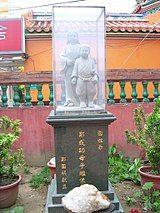 幼年郑氏母子雕像(台南市・郑成功祖庙)