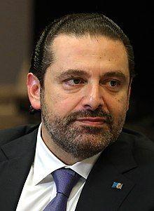 Saad Hariri in Sochi, 13 September 2017.jpg