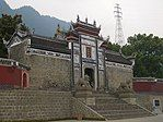 Sandouping-Huangling-Miao-4893.jpg
