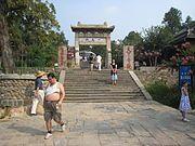 Taishan (1499).JPG