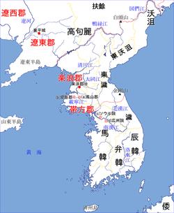 Ancient Korea Taihougun.png