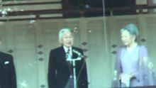 File:Emperor of Japan - Tenno - New Years 2010.ogv