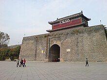 Shanhaiguan.jpg