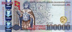 100,000 Armenian dram - 2009 (obverse).jpg