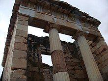 EHGritaly 120305-07 (Trésor des Atheniens Delphi).JPG