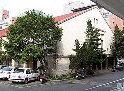 Historial Building of TCFSH.jpg