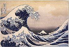 """""""Great wave"""" by Hokusai"""