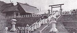 战前之南洋神社