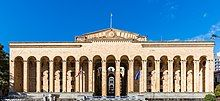 Parlamento de Georgia, Tiflis, Georgia, 2016-09-29, DD 07.jpg