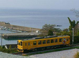 Shimabara-Railway-Line.JPG