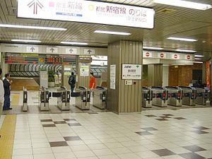 新线新宿站入口(2005年6月)