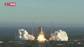 File:2020年5月5日 长征五号B火箭首飞成功 拉开中国空间站在轨建造任务序幕.webm
