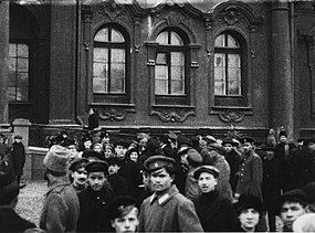 After the capture of the Winter Palace 26 October 1917.jpg