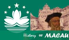 Macau History.png