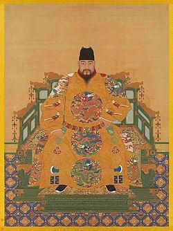 Portrait assis de l'empereur Ming Yingzong.jpg