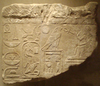 Psammuthis-ReliefFragmentBearingNames MetropolitanMuseum.png