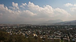 Overview of a section of Kabul City