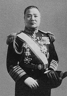 Seizō Kobayashi.jpg