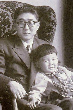 Shintarō Abe with his oldest son Hironobu in 1956.jpg
