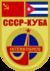 Soyuz38 patch.png