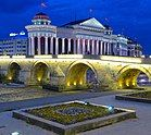 СК Old Bridge, Skopje (33745349220).jpg