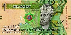 1 manat. Türkmenistan, 2012 a.jpg