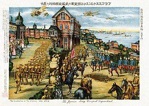 The Illustration of The Siberian War, No. 16. The Japanese Army Occupied Vragaeschensk (Blagoveshchensk).jpg