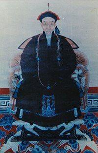 王鼎 (清朝)
