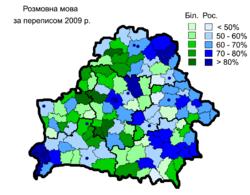 BelarusHomeLanguages2009.PNG