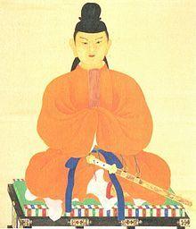 Emperor Koubunn.jpg