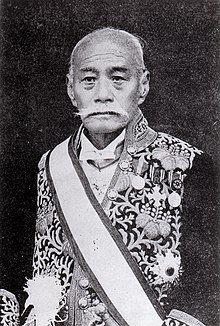 Narahara Shigeru.jpg