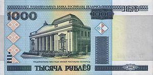 1000-rubles-Belarus-2000-f.jpg