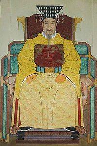 Goryo Taejo Wangkun 2.jpg