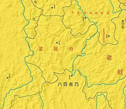 孟艮府即今天缅甸景栋地区