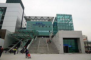 车站大堂(2010年)