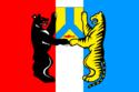 哈巴罗夫斯克(伯力)[1]旗帜