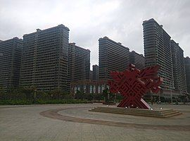 Ghosttown at Front of Dongfang(Hainan) Railway Station.jpg