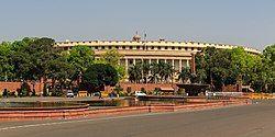 New Delhi government block 03-2016 img3.jpg