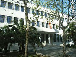 Podgorica National bank of Montenegro.JPG